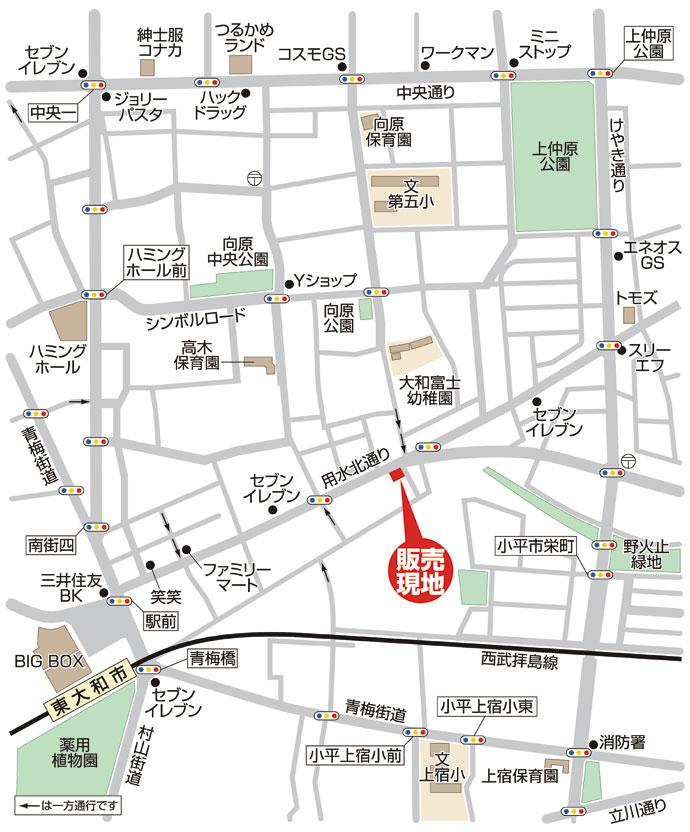 新築分譲住宅  2区画4棟 向原5丁目 終了いたしましたマップ