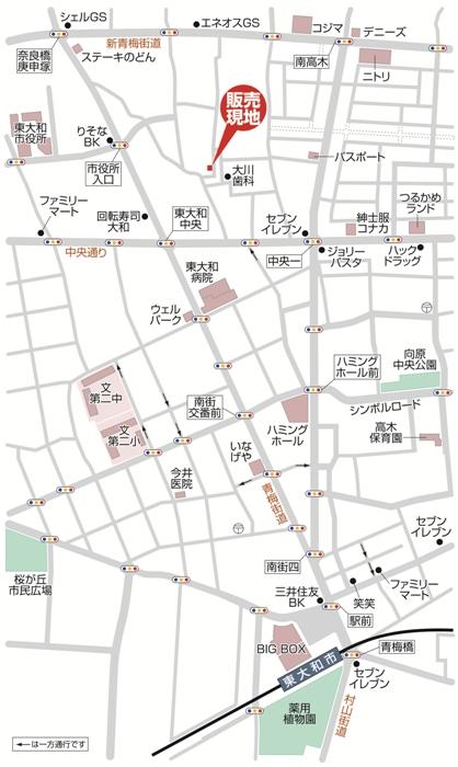 新築分譲住宅 全2棟 東大和市中央2丁目 終了いたしましたマップ