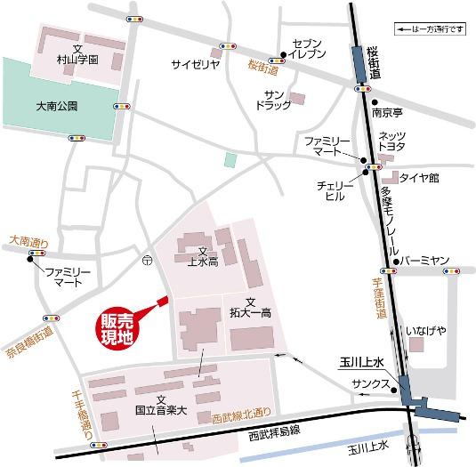 新築分譲住宅 全4棟 武蔵村山市大南4丁目 終了いたしましたマップ