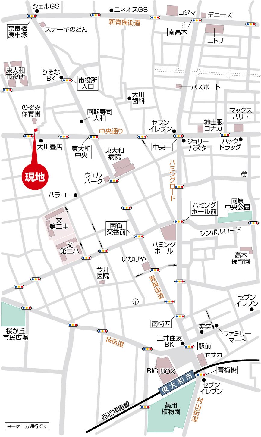 売り地 全1区画 東大和市中央4丁目 終了いたしましたマップ