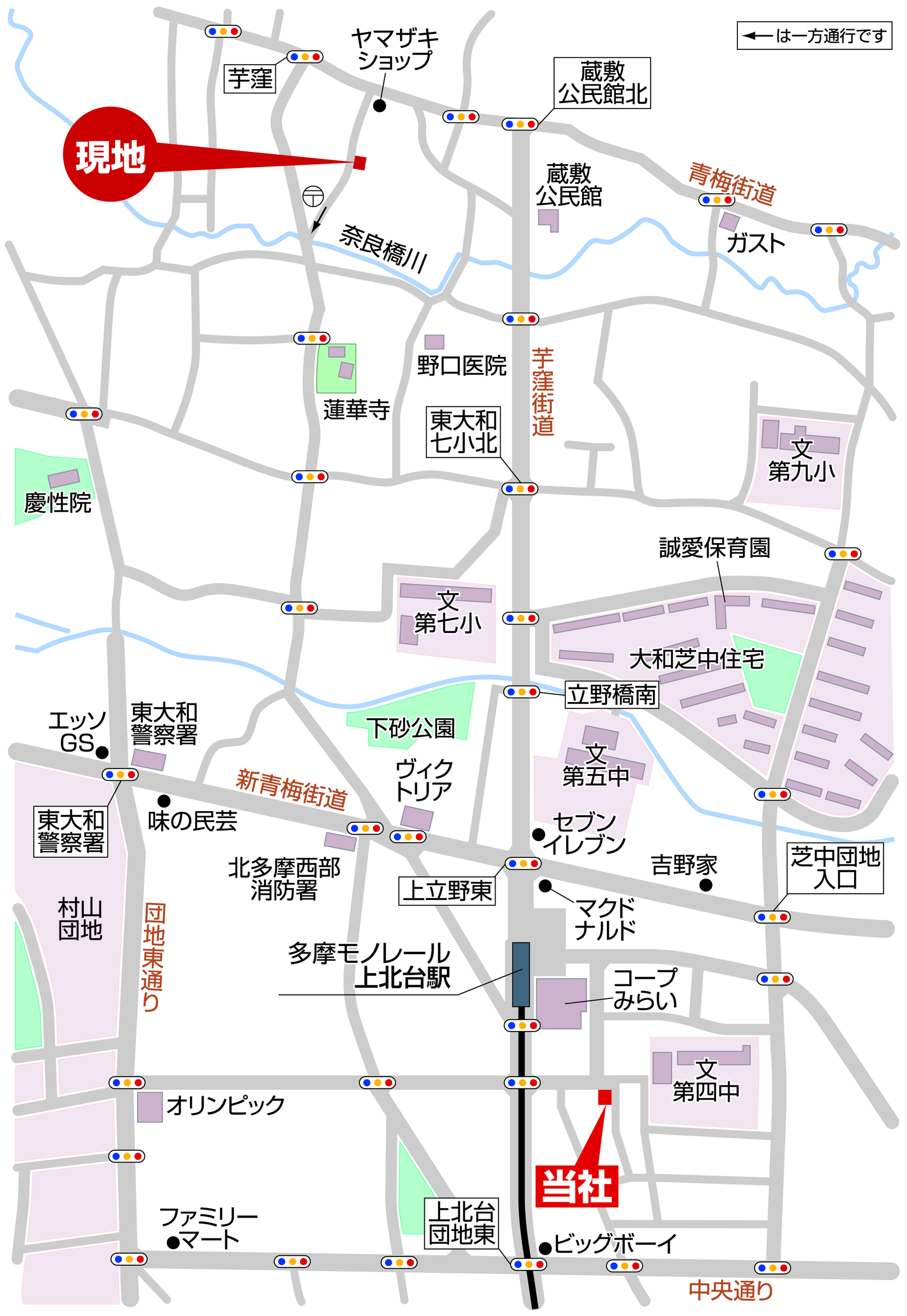 築分譲住宅 全2棟 東大和市芋窪3丁目 終了いたしましたマップ