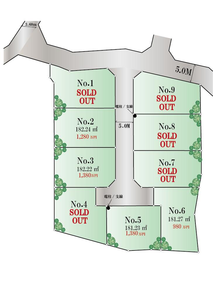 西多摩郡日の出町 宅地分譲 全9区画 価格変更しました