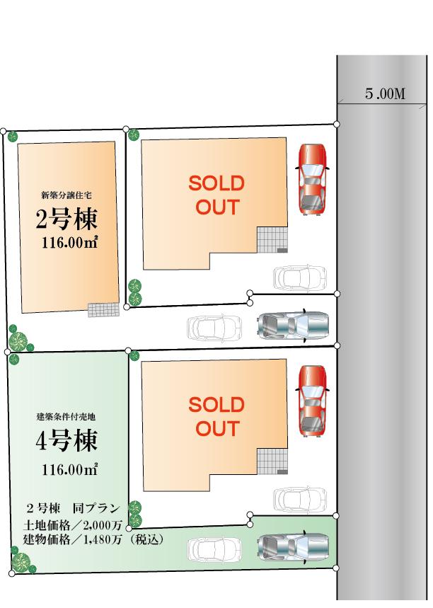新築分譲住宅 八王子市中野山王1丁目 終了となりました