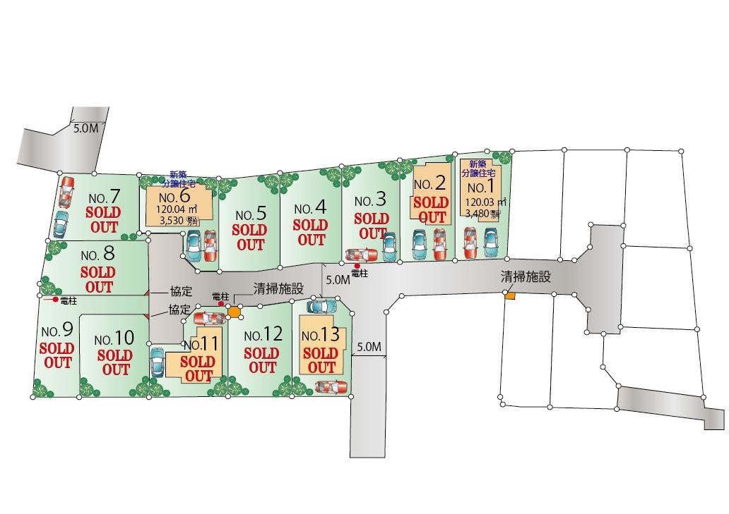 東大和市芋窪4丁目 新築分譲住宅2棟 好評発売中!