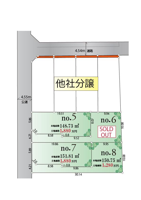 武蔵村山市中央1丁目 宅地分譲 全4区画 新発売!!
