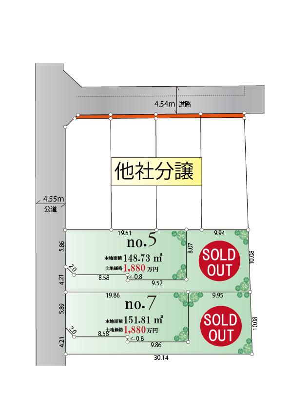 武蔵村山市中央1丁目 宅地分譲2区画 好評発売中!