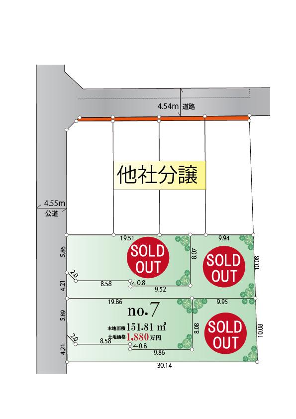武蔵村山市中央1丁目 売 地 最終1区画 好評発売中!