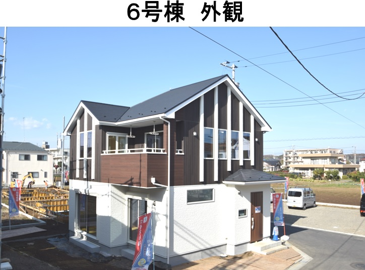 武蔵村山市学園1丁目  新築分譲住宅 全13棟 好評発売中!