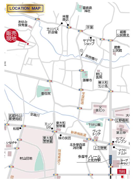 武蔵村山市神明2丁目  売地 終了となりました マップ