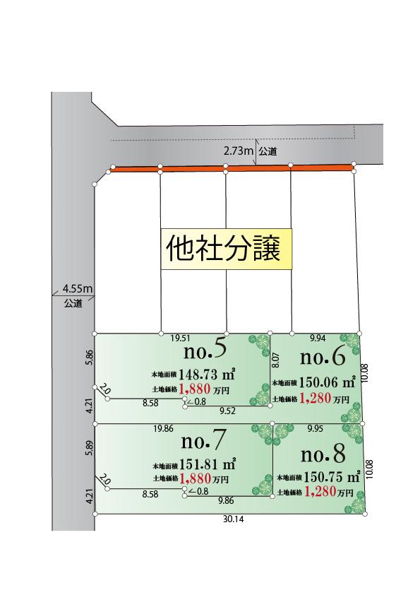武蔵村山市中央1丁目 全4区画 新発売!!