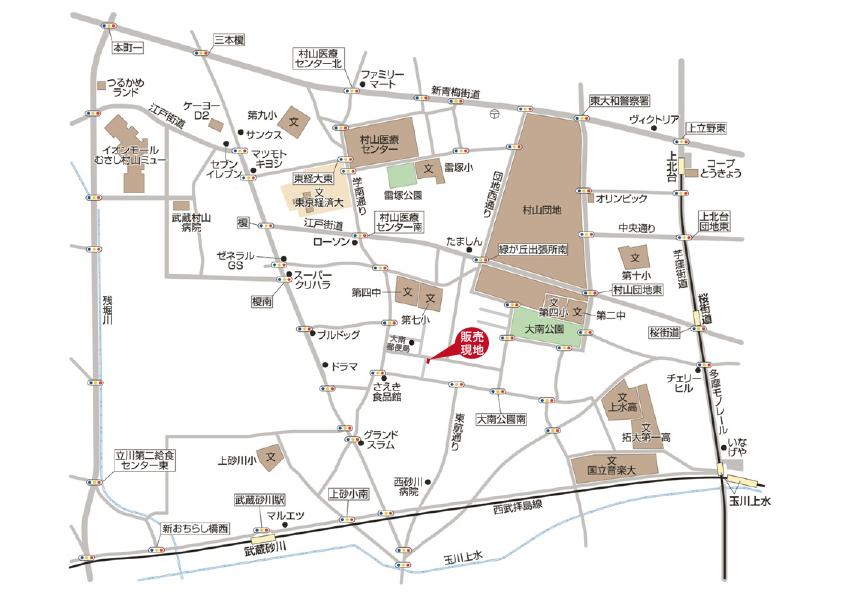武蔵村山市大南3丁目 建築条件付宅地分譲 全4区画 新発売!マップ
