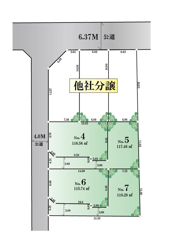 武蔵村山市大南3丁目 建築条件付宅地分譲 全4区画 新発売!