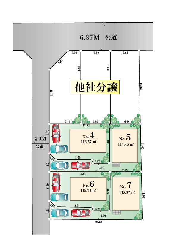 武蔵村山市大南3丁目 新築分譲住宅 全4棟 好評発売中!