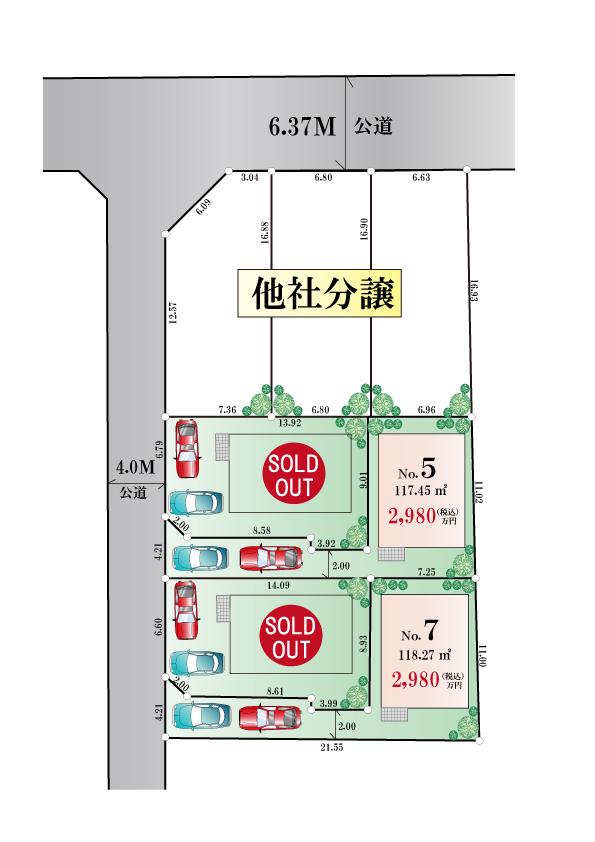 武蔵村山市大南3丁目 新築分譲住宅 全4棟 好評発売中!