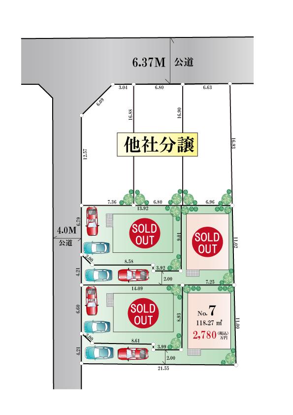 新築分譲住宅 武蔵村山市大南3丁目 終了となりました