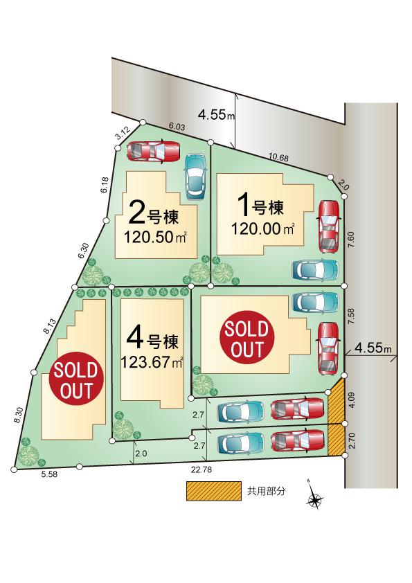 東大和市高木2丁目 新築分譲住宅 全5棟 好評発売中!