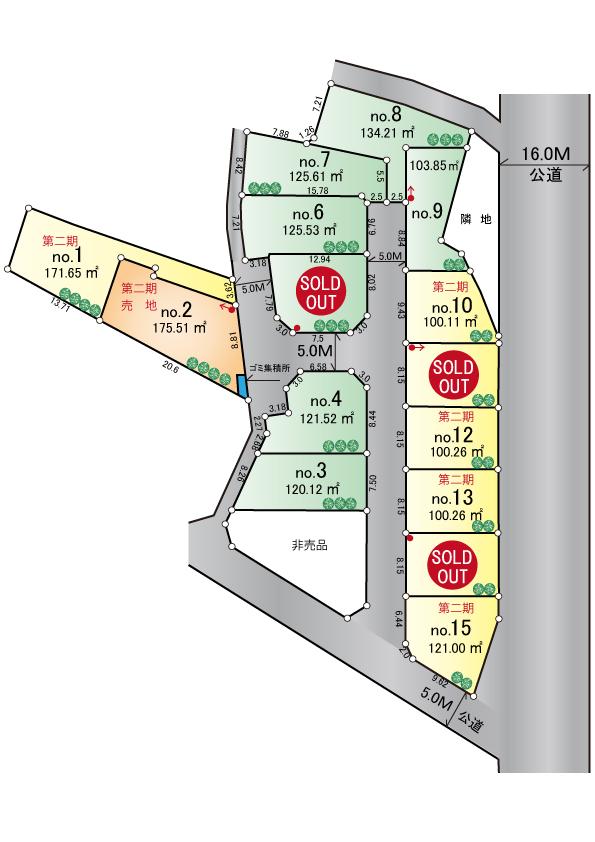 東大和市芋窪3丁目 新築分譲住宅全15棟 第1期7棟 新発売!