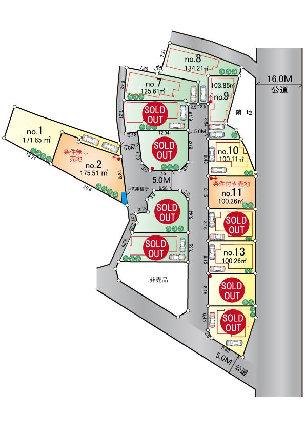 東大和市芋窪3丁目 新築分譲住宅全13棟 売地2区画 好評発売中!!