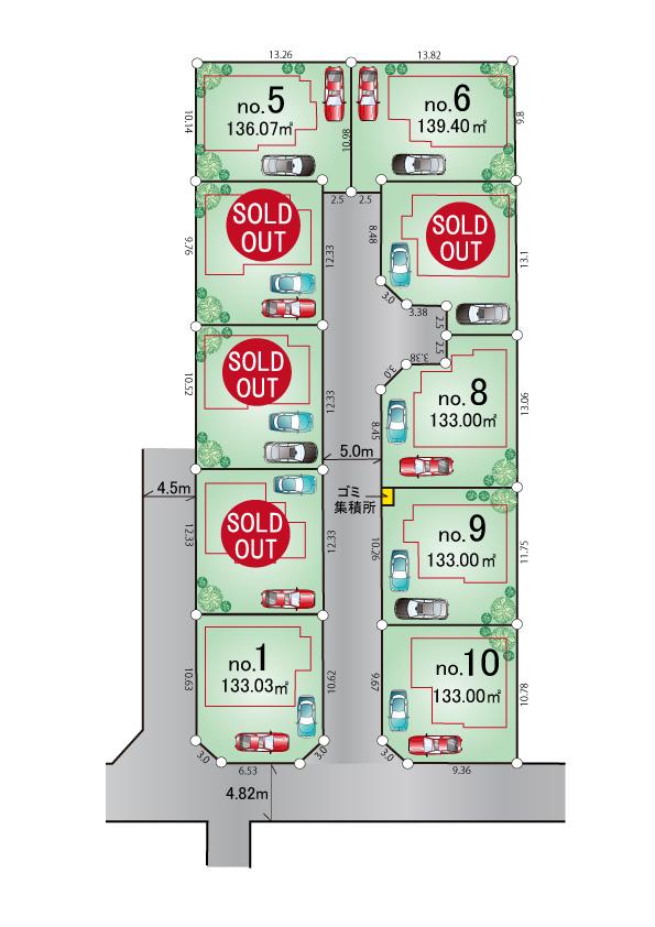 武蔵村山市学園4丁目 新築分譲住宅 全10棟 新発売!