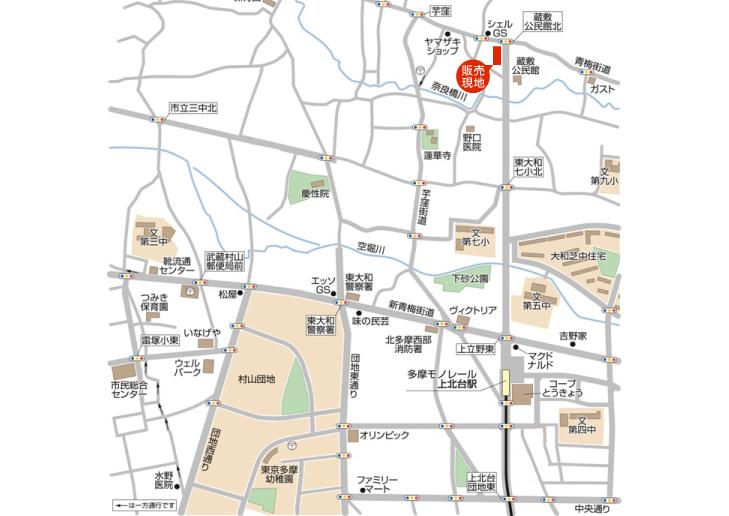 東大和市芋窪3丁目 新築分譲住宅全15棟  好評発売中!!マップ
