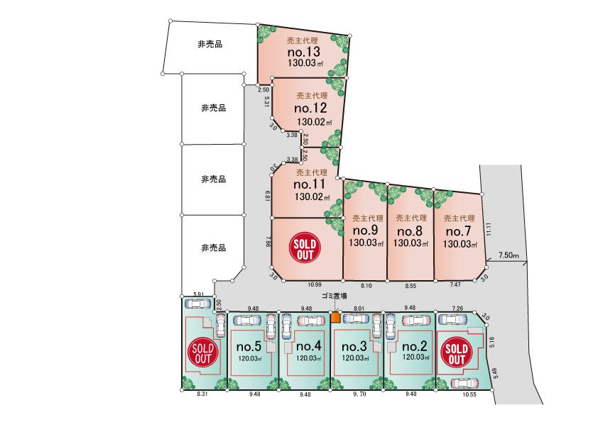 東大和市狭山5丁目 新築分譲住宅 全13棟 新発売!