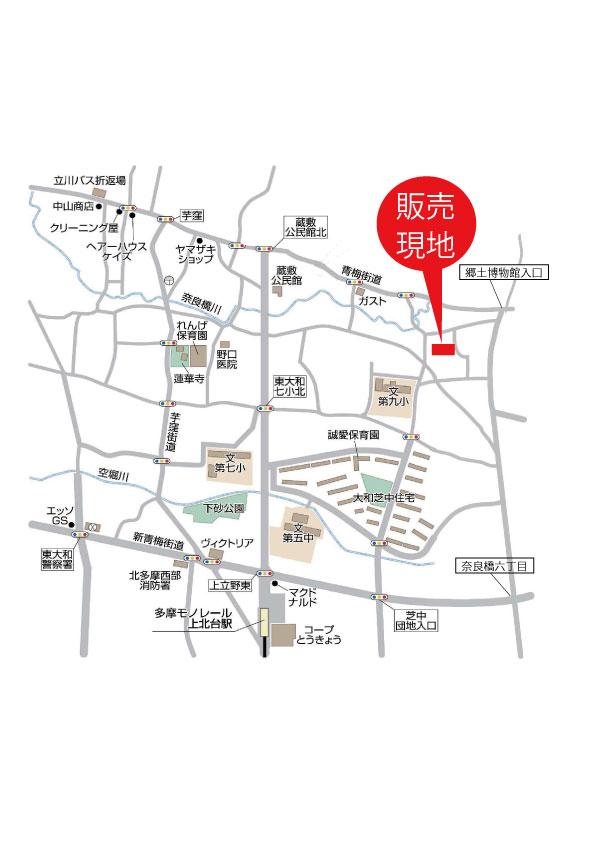 東大和市蔵敷2丁目 新築分譲住宅 全10棟 新発売!マップ