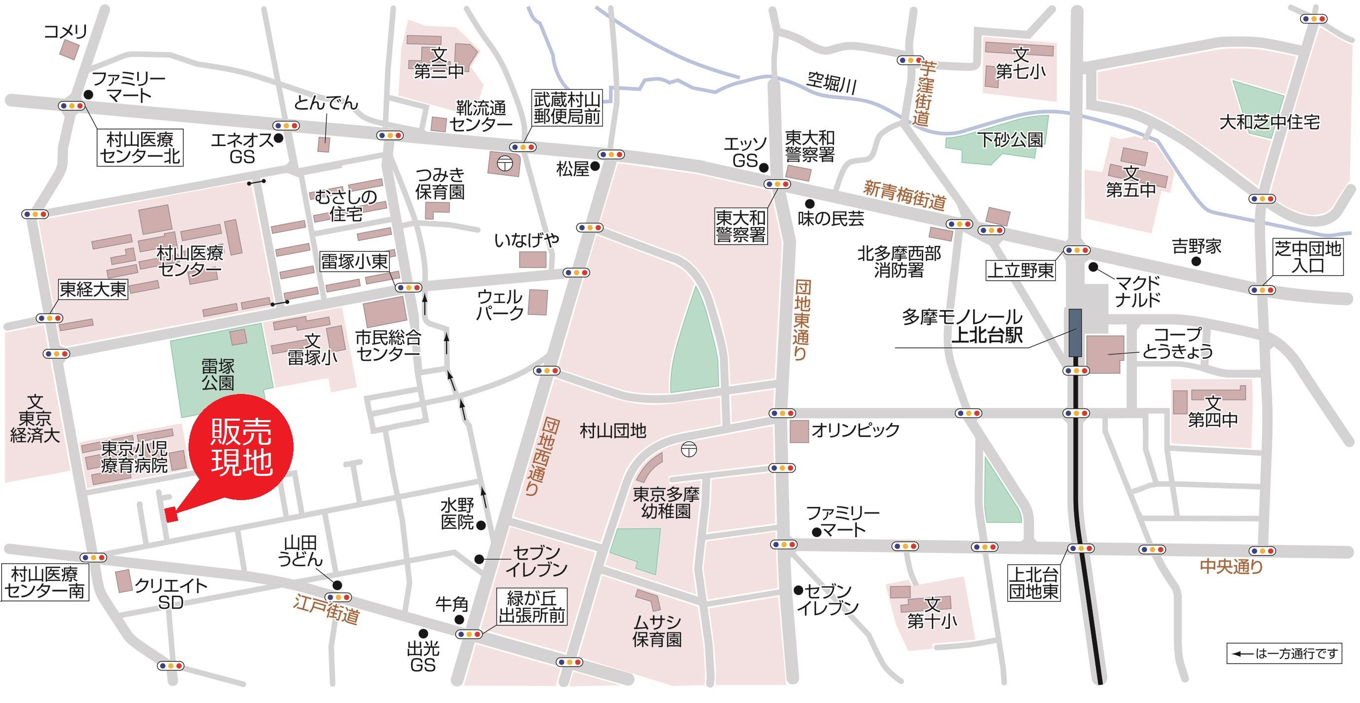 武蔵村山市学園4丁目 新築分譲住宅 全2棟 新発売!!マップ