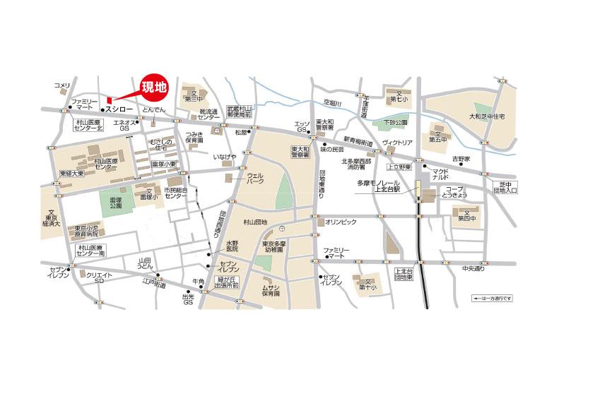 武蔵村山市神明1丁目 新築分譲住宅 全8棟 好評発売中!!マップ