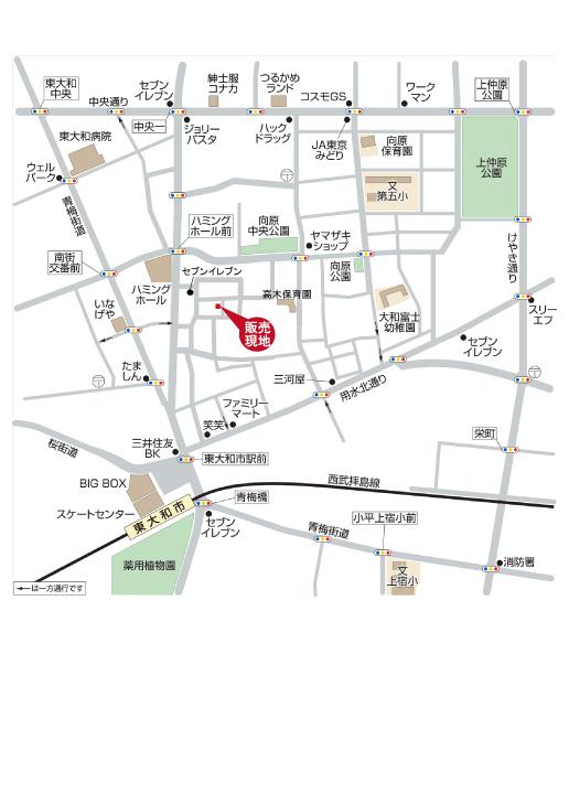 東大和市向原6丁目 建築条件付売地 全1区画 新発売!マップ